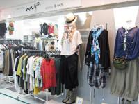 shop3200_2014